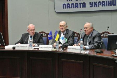 В Кировограде пройдёт заседание трейд-клуба