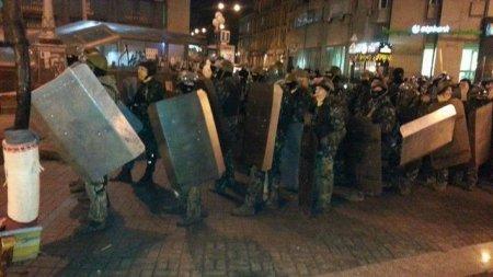 УМВД по Кировоградской области получила приказ разогнать самооборонцев