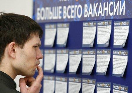 Количество безработных в Кировоградщине выросло на 20%